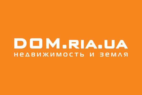 Dom Ria Ua - фото 3
