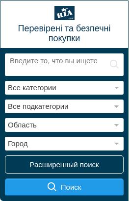 РИА_фп_2