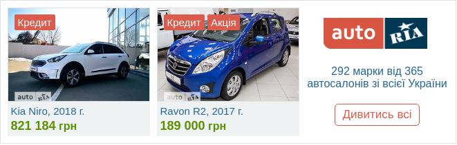 новые авто_