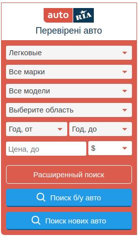 форма поиска
