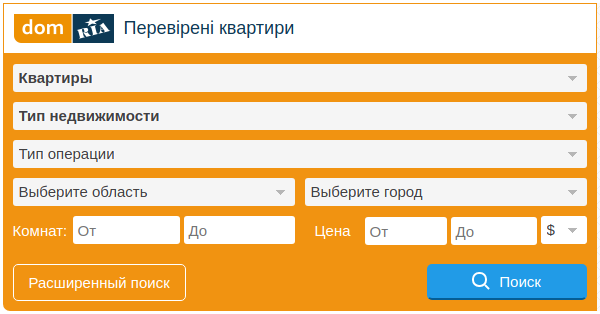 форма поиска_вторичка