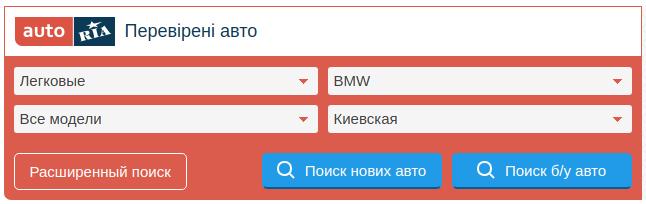 фп киев-бмв