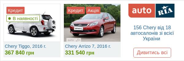 нові авто_2
